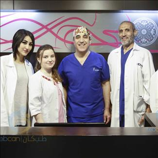 Best 30 Plastic and Reconstructive Surgery Doctors in Jordan - Book